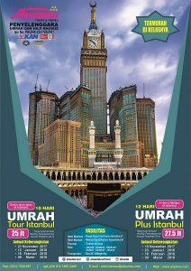 Brosur 2017 2018 Ahsanta Tours Travel